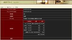 kanryou20140128