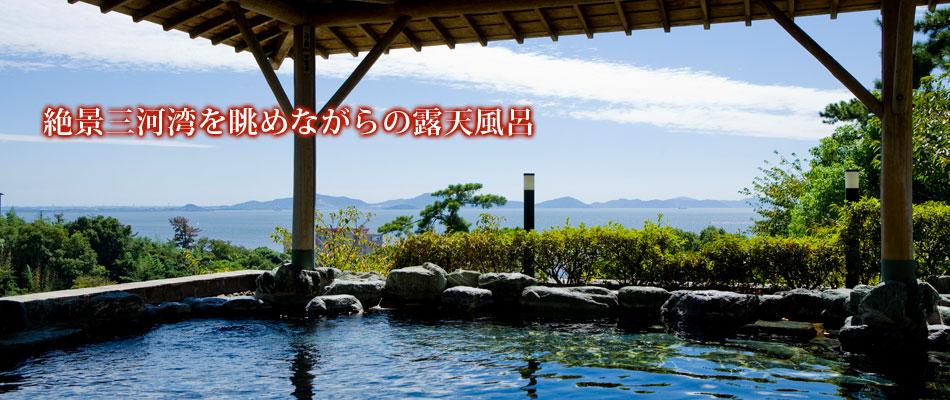 """""""ひがきホテル"""""""