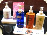 化粧水など、ケア用品