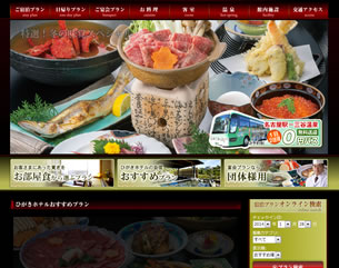 yuuga20140128